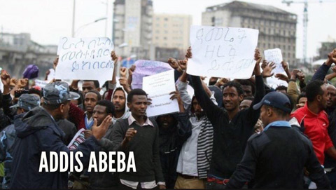 Solidarity Movement for a New Ethiopia