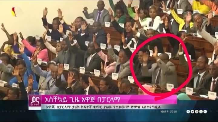 Principle Of Ethiopian Foreign Policy Pdf